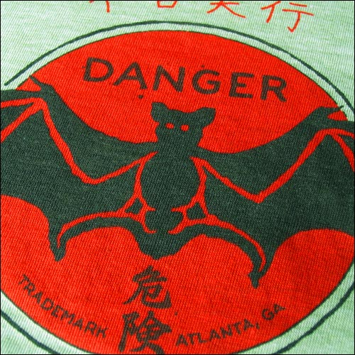 Danger Bat Silent Action detail