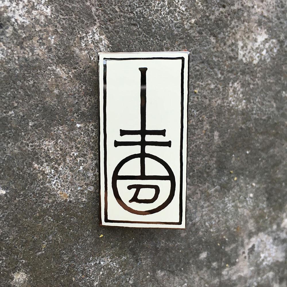 Colophon Pin